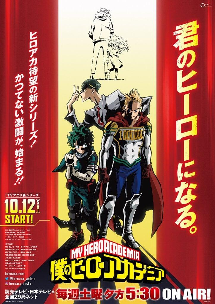 La cuarta temporada de Boku no Hero Academia nos muestra un nuevo tráiler