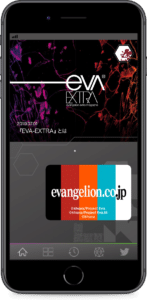 evangelion movil