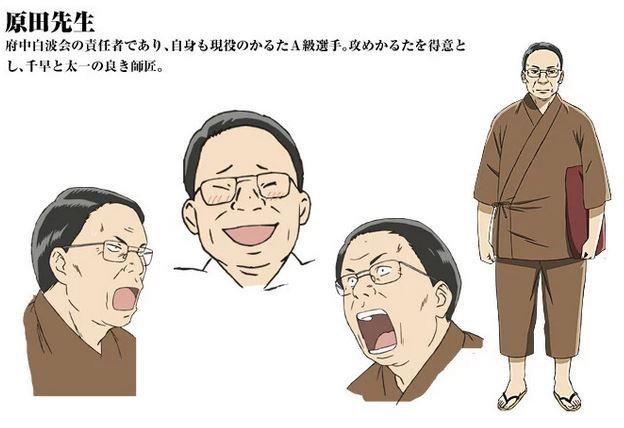 La tercera temporada de Chihayafuru anuncia cambios su reparto