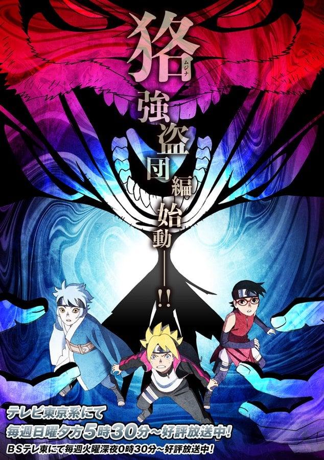 Boruto: Naruto Next Generations adaptará el arco Mujina Bandit