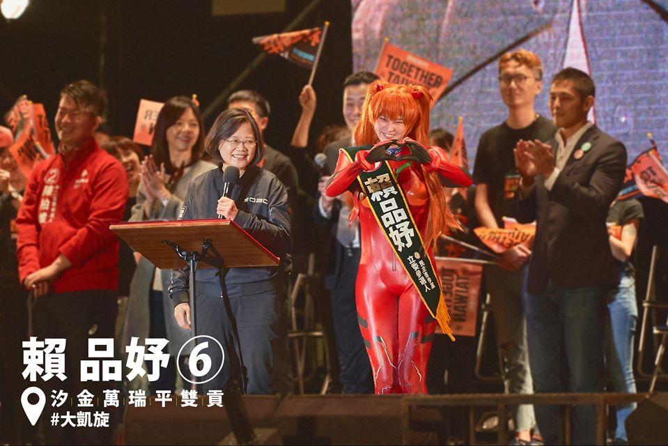 Evangelion: Taiwanesa realiza campaña política vistiendo un cosplay de Asuka