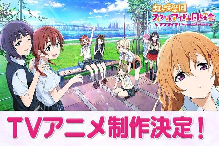 El anime Love Live! Nijigasaki Gakuen School Idol Doukoukai revela un teaser