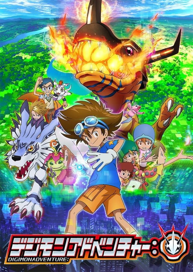 Digimon Adventure: Ψ