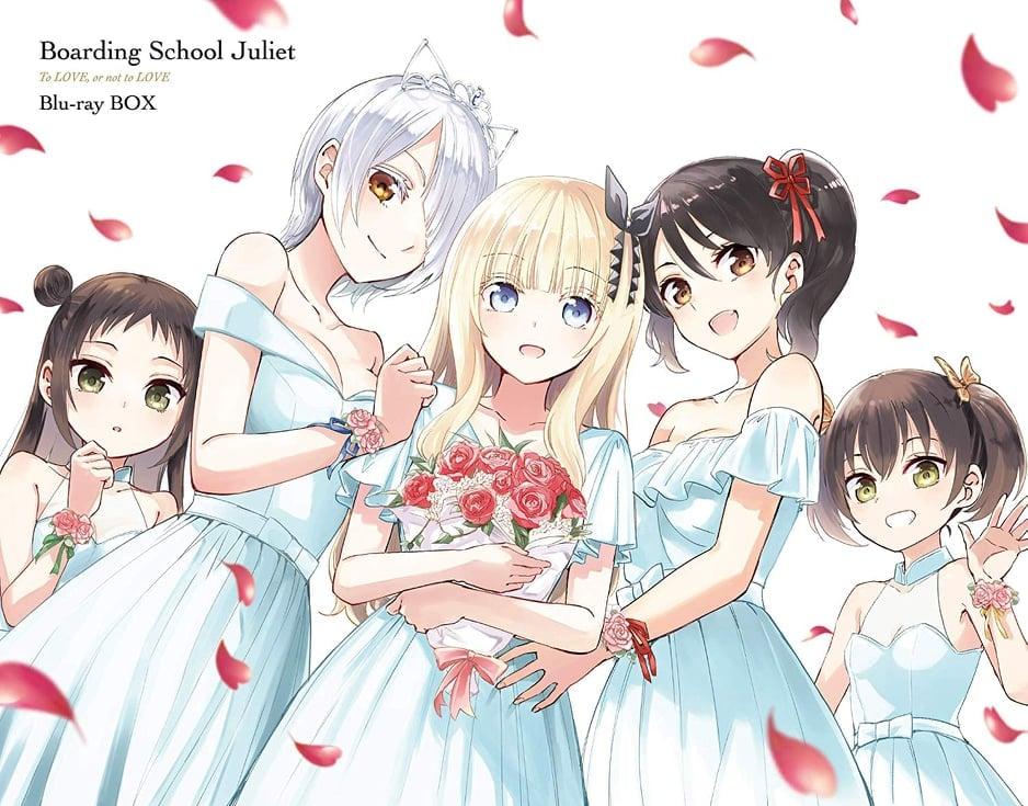 Kishuku Gakkou no Juliet