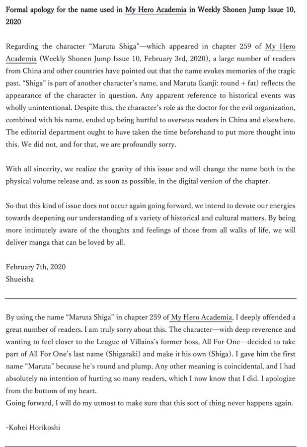 La editorial Shueisha y el creado de Boku No Hero Academia se disculpan por la polémica