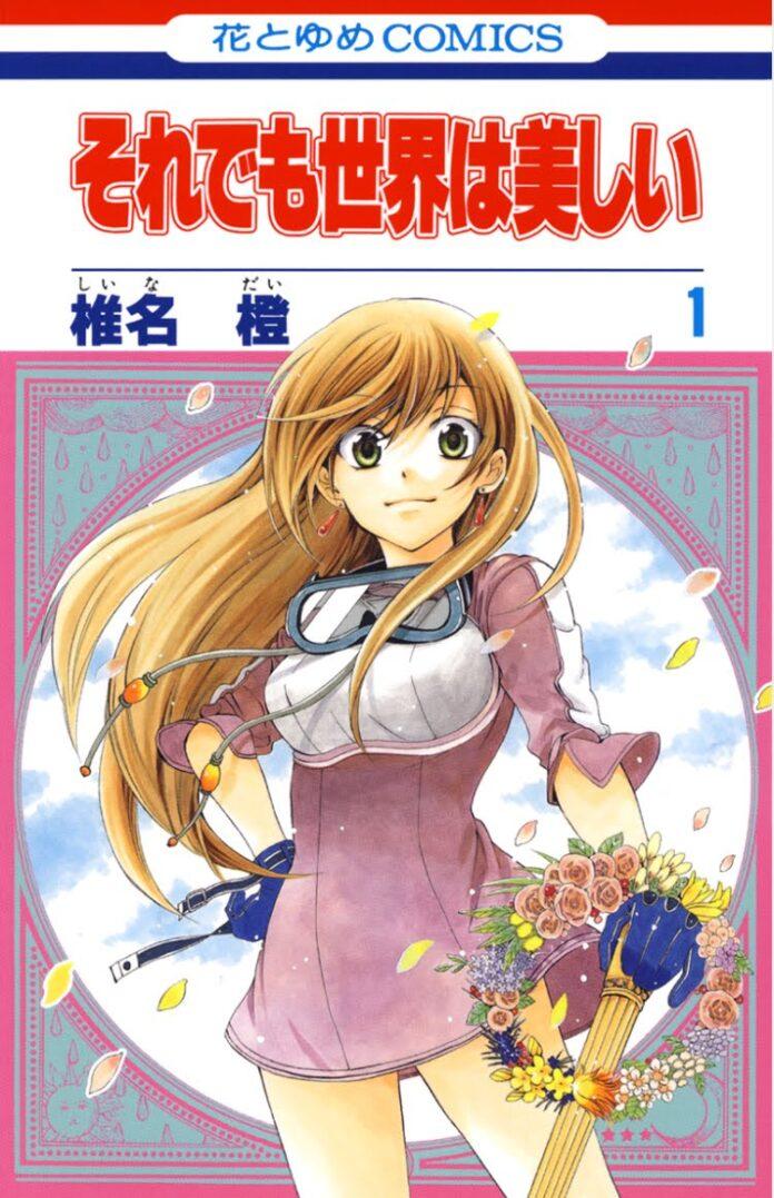 Soredemo Sekai wa Utsukushii supera los 2.8 millones de copias impresas