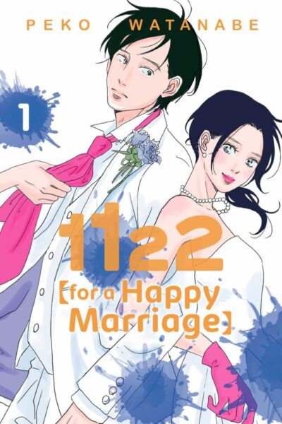 1122: For a Happy Marriage