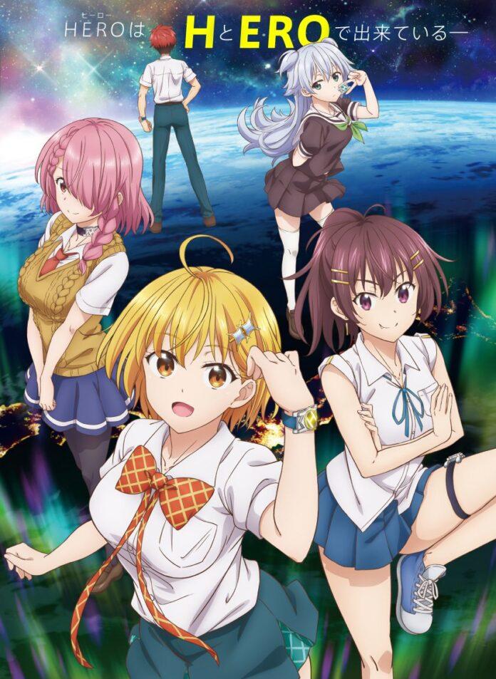 El anime Dokyuu Hentai HxEros revela nuevos miembros del elenco