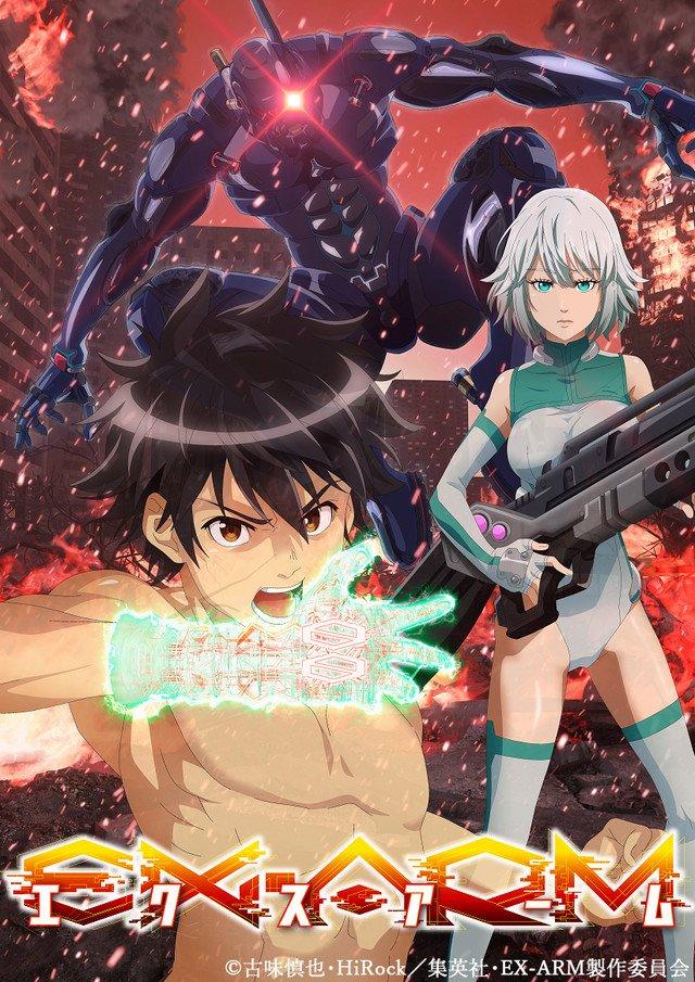 El anime EX-ARM estrena una imagen promocional