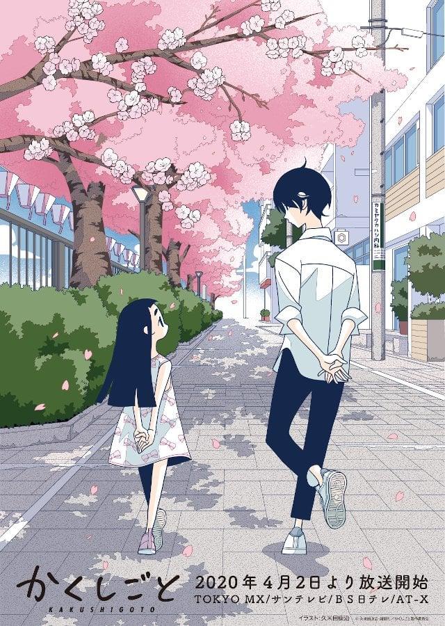 El anime Kakushigoto revela una nueva imagen promocional