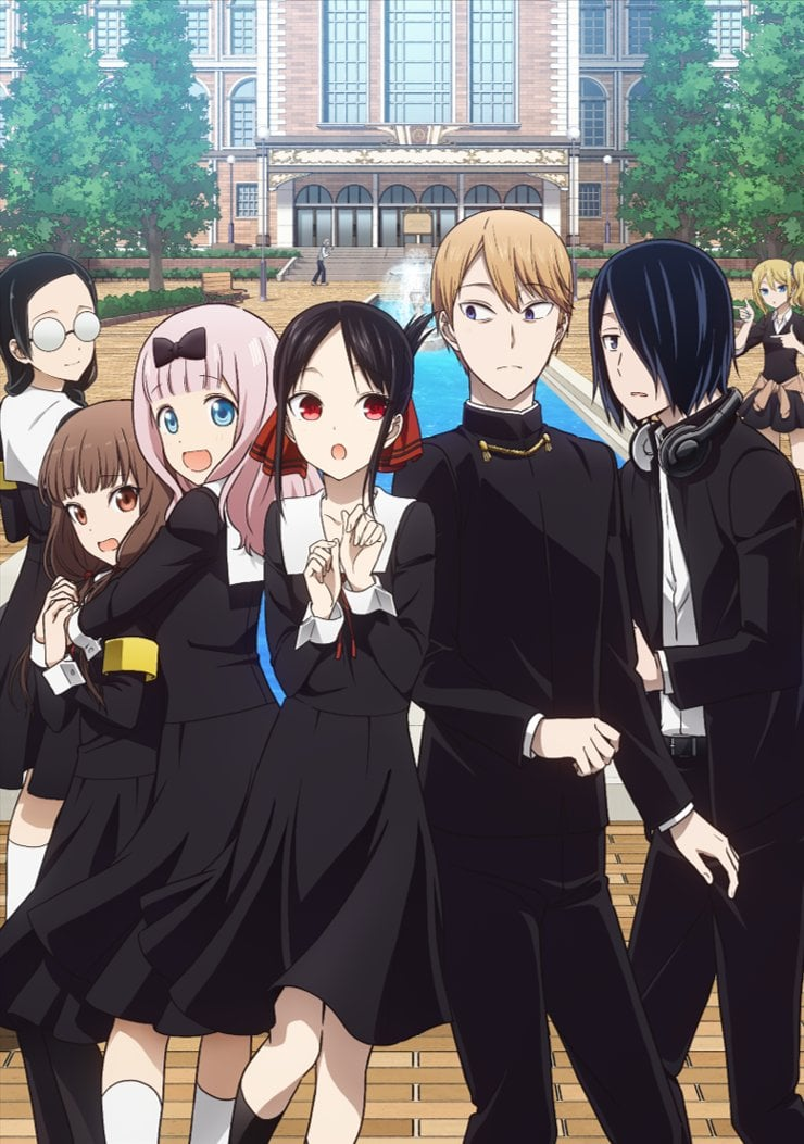 Kaguya-sama: Love is War es el anime más popular del momento en Japón