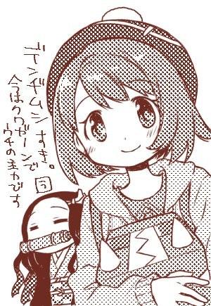 La diseñadora de personajes de Madoka Magica dibuja a las waifus Pokémon y Kimetsu no Yaiba