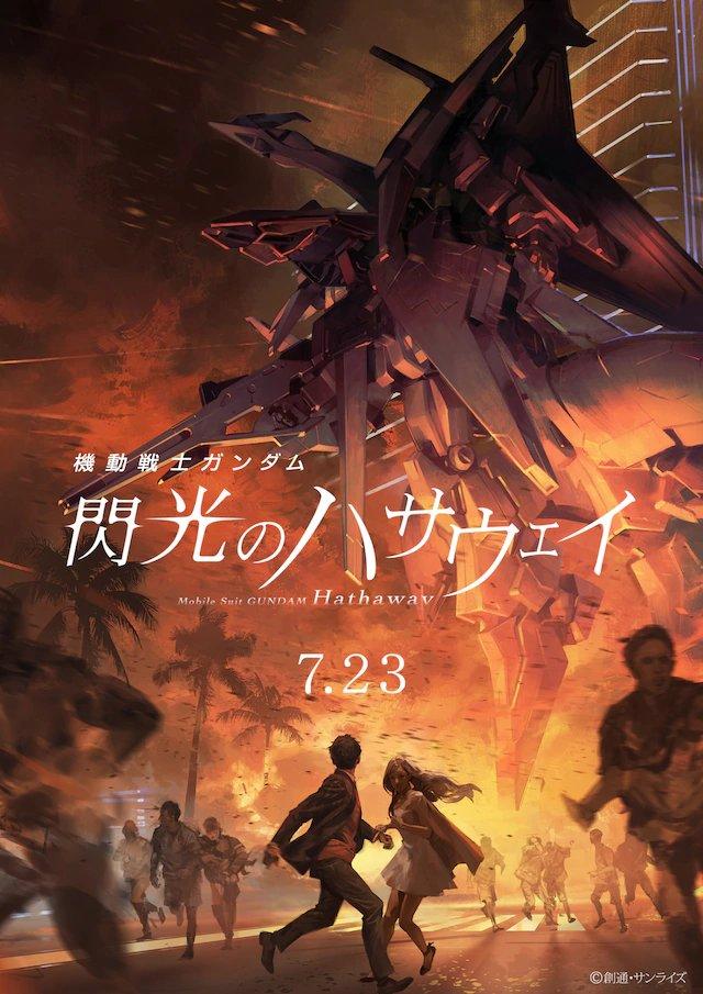 La pelicula Mobile Suit Gundam: Hathaway revela un segundo trailer