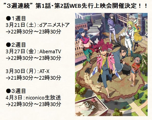 Los dos primeros episodios del anime Appare-Ranman tendrán un preestreno