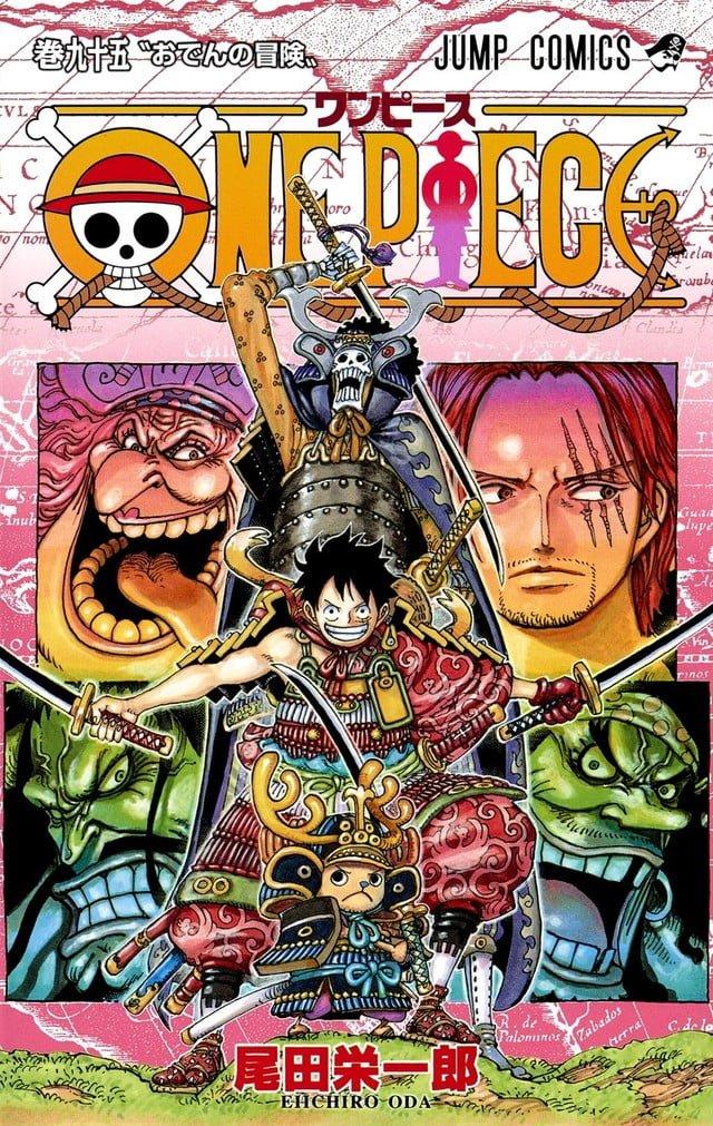 Edição 35 da revista Weekly Shonen Jump, avisa que o mangá de One Piece que está para começar seu arco final 1
