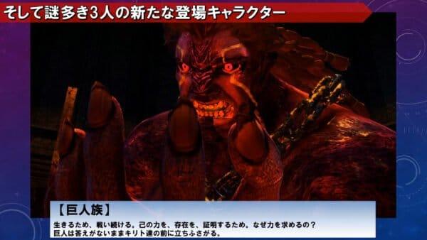 Sword Art Online: Alicization Lycoris revela su opening, nuevos personajes, gameplay y mas sorpresas