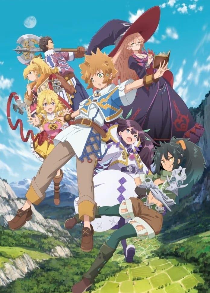 Tatoeba Last Dungeon Mae no Mura no Shounen ga Joban no Machi de Kurasu Youna Monogatari se estrenará en octubre