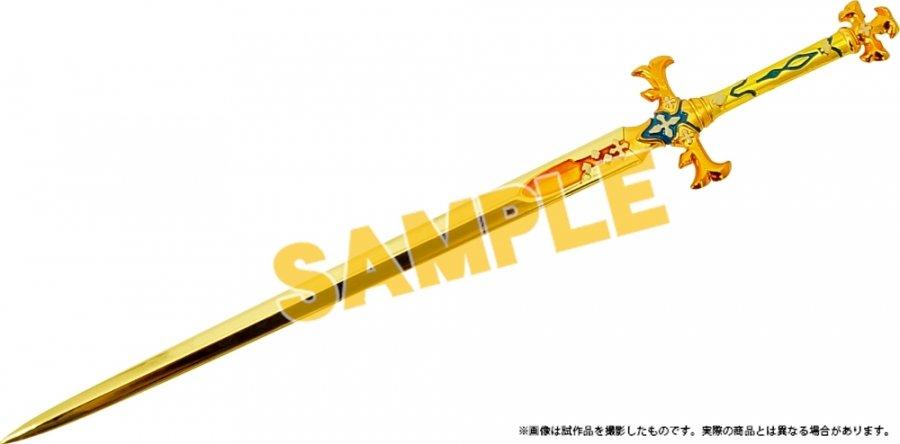 Ya puedes comprar la espada de Alice del anime Sword Art Online: Alicization