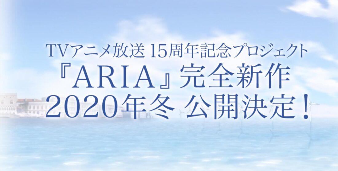 Aria celebra su 15 aniversario con un nuevo anime