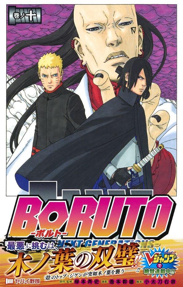 Boruto: Naruto Next Generations revela un nuevo miembro del elenco
