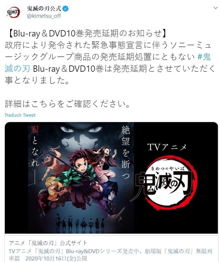 El Blu-ray de Kimetsu no Yaiba se retrasa indefinidamente por el coronavirus