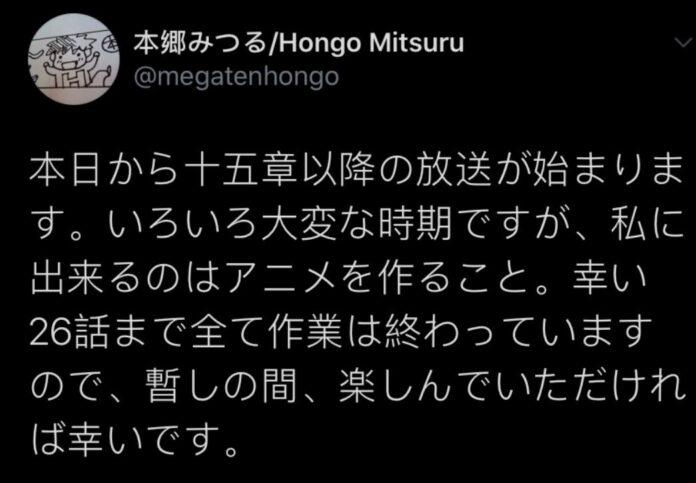 La segunda temporada de Honzuki no Gekokujou podría no posponerse por el coronavirus