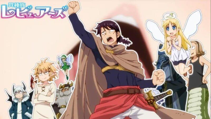 Ishuzoku Reviewers un anime politicamente incorrecto que te encantará