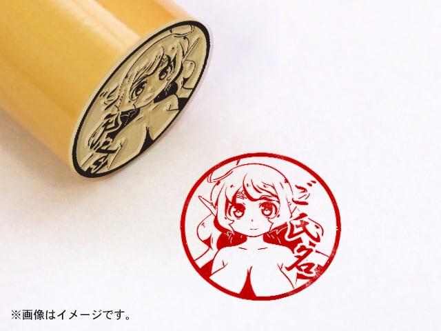 Ishuzoku Reviewers estrena una colección de sellos