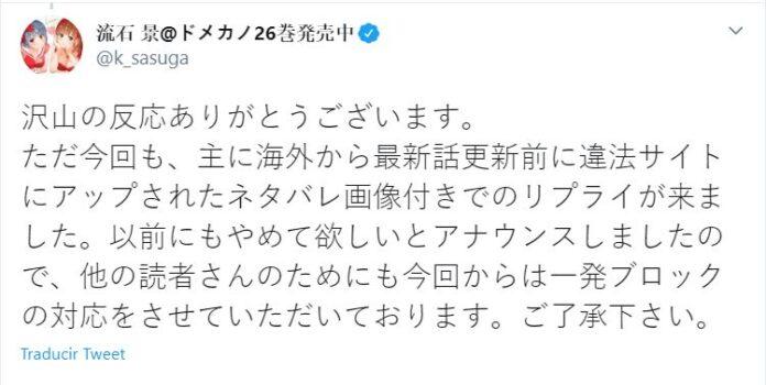 La autora de Domestic na Kanojo bloqueará a los fans que compartan spoilers de páginas piratas