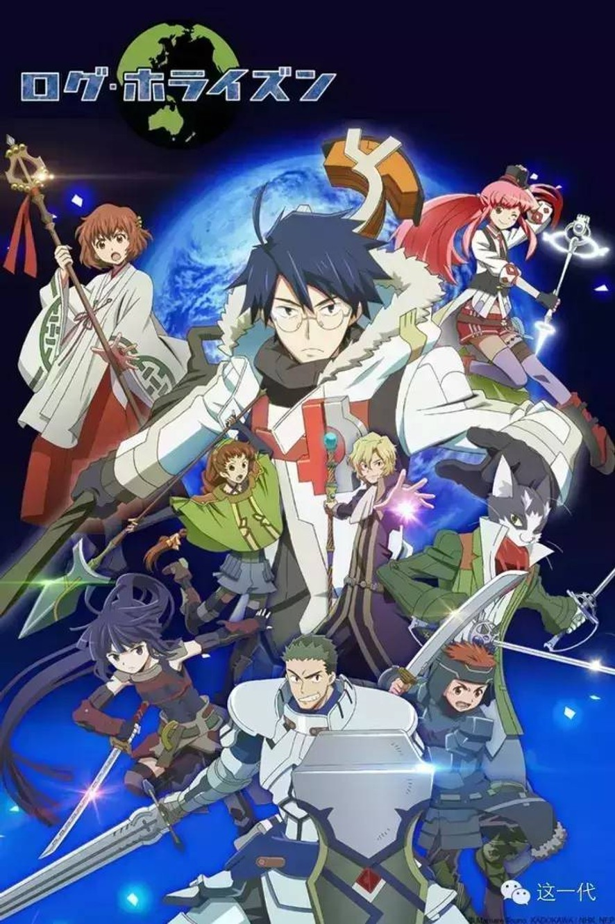 La tercera temporada de Log Horizon se retrasa hasta 2021