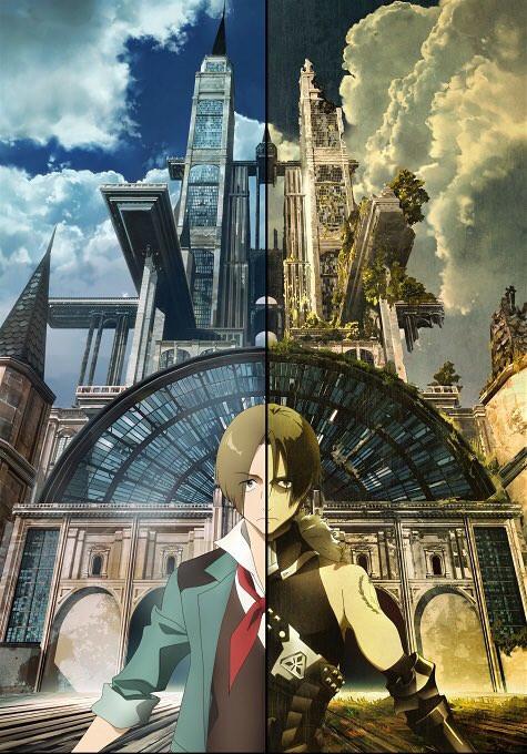 El anime Magatsu Wahrheit revela un visual