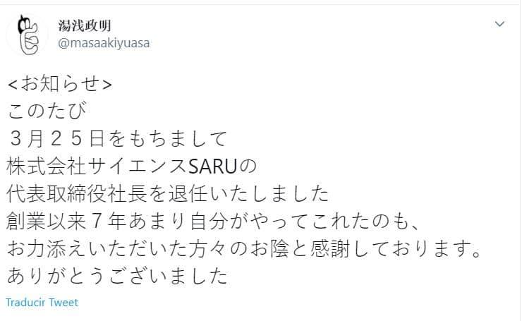 Masaaki Yuasa renuncia a su puesto como director del estudio de anime Science SARU