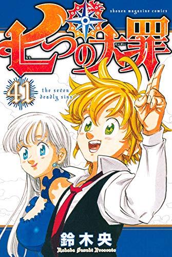 Nanatsu no Taizai revela la fecha de lanzamiento de su volumen final
