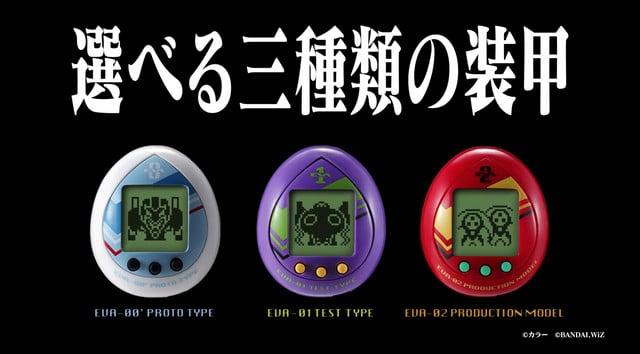 Neon Genesis Evangelion: Cuida de tus propios ángeles con esta colección de tamagotchi