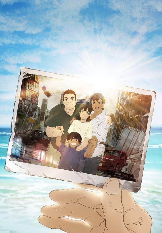 El anime Japan Sinks: 2020 revela un nuevo tráiler