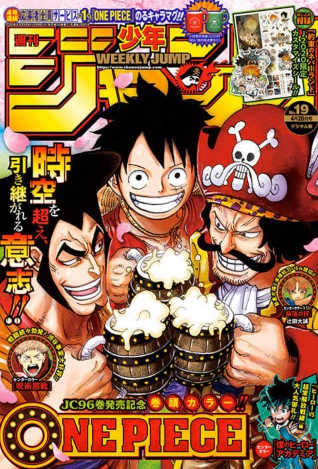 """One Piece: Imagen de Luffy """"tomando una cerveza"""" causa polémica en Japón"""