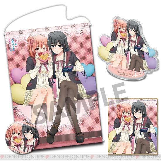 Oregairu lanza productos con encantadoras ilustraciones de Yui, Yukino e Iroha