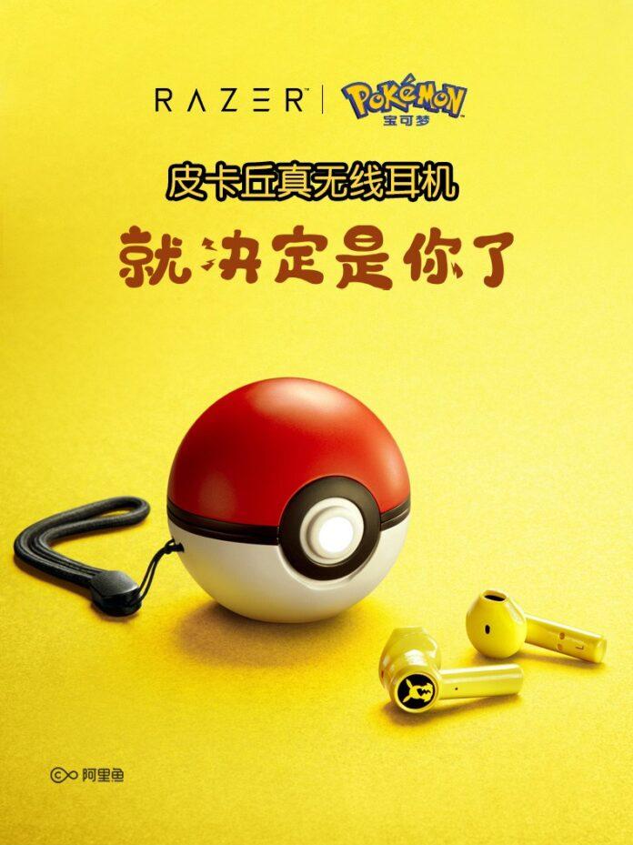 Razer y The Pokemon Company lanzar auriculares de Pikachu