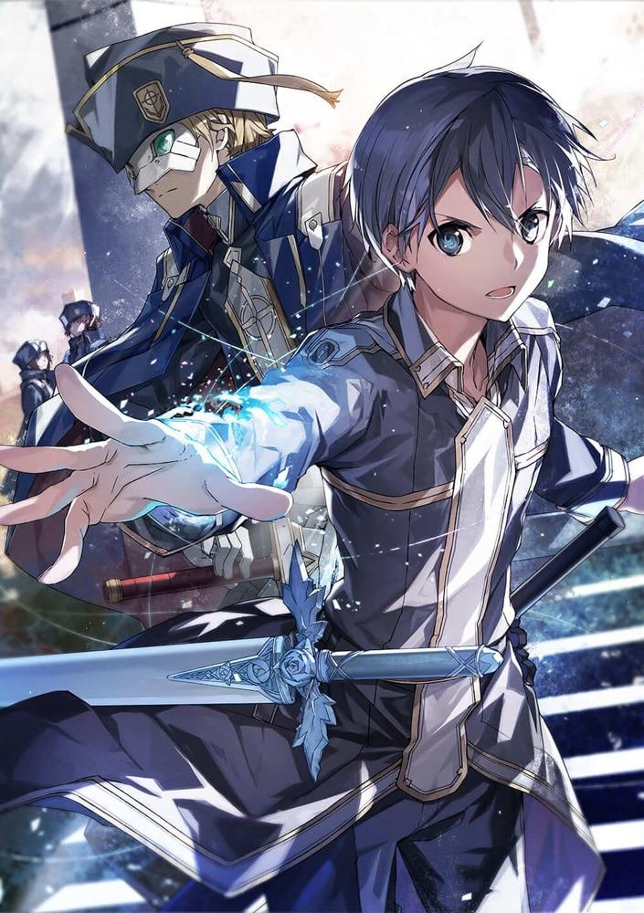 Sword Art Online Unital Ring