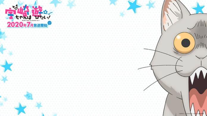 El anime Uzaki-chan wa Asobitai! regala fondos de pantalla