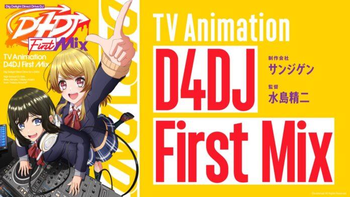 El proyecto multimedia D4DJ tendrá anime