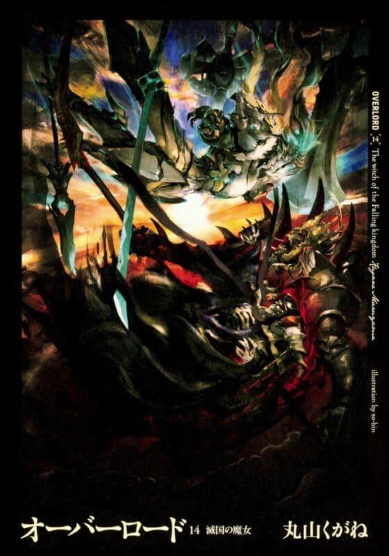 Overlord está por llegar a su final y revela cuánto falta para su ultimo volumen