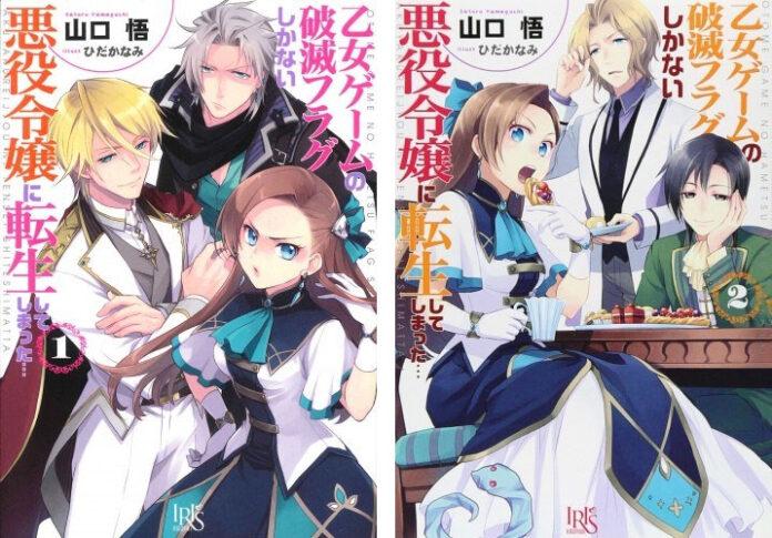 ¿El anime Hamefura está lleno de capítulos relleno?