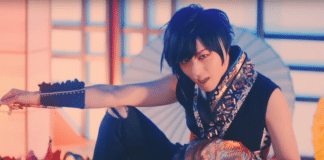 Shouta Aoi