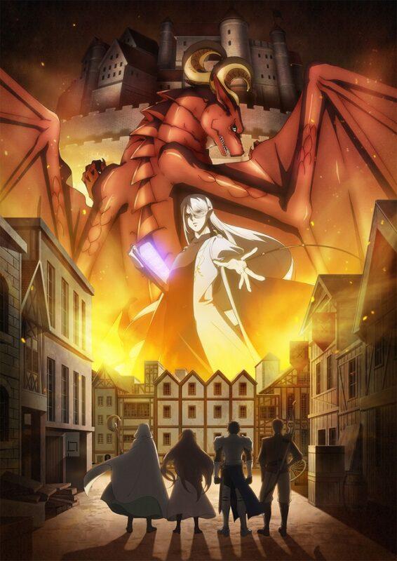Dragon, Ie wo Kau revela su primera imagen promocional