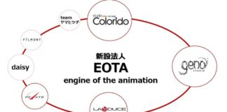 EOTA Studio