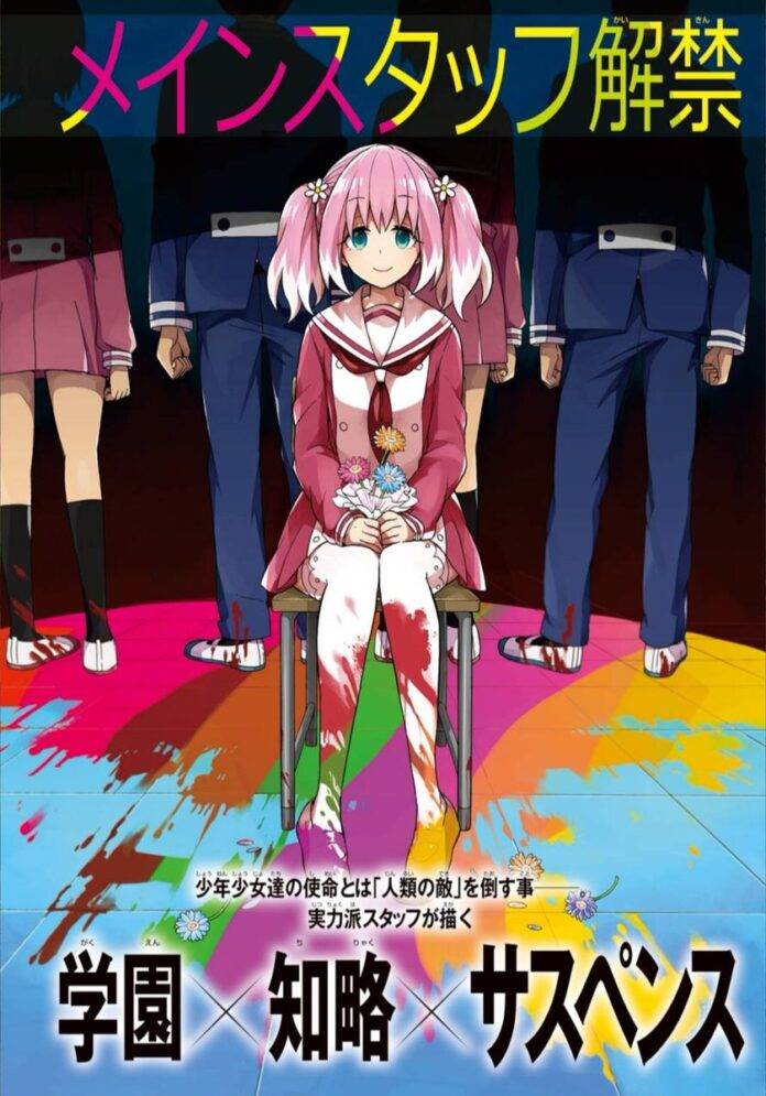 El anime Munou na Nana revela un visual