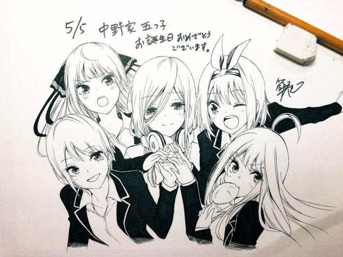 El creador de Bokutachi celebra el cumpleaños de las quintillizas de Go-Toubun no Hanayome