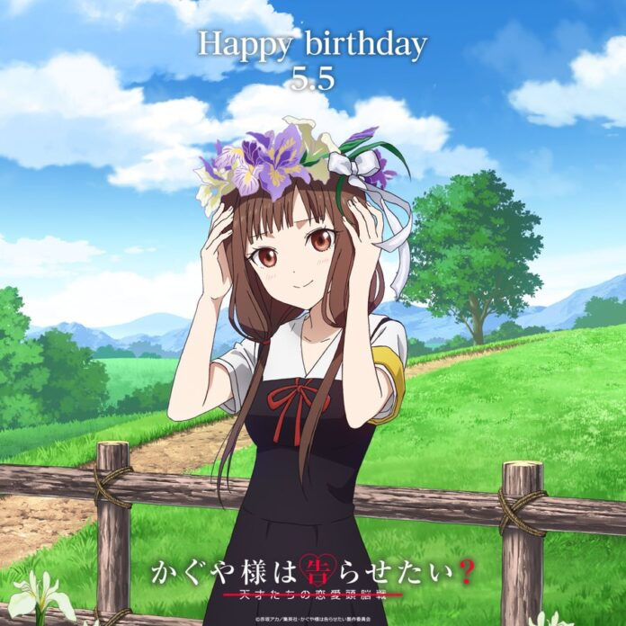 Kaguya-sama: Love is War celebra el cumpleaños de Miko Lino