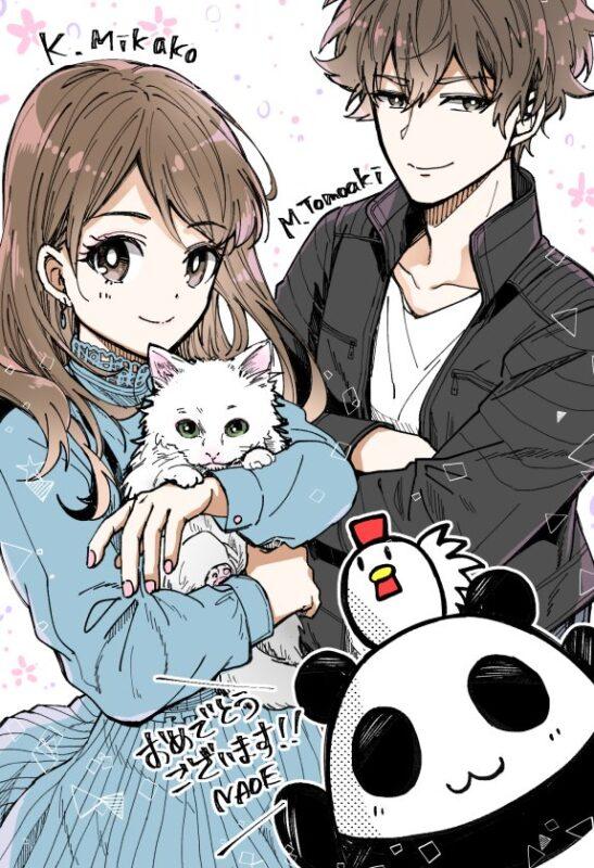 Mangaka celebra el matrimonio de Mikako Komatsu y Tomoaki Maeno con una ilustración